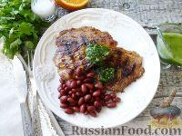 Мясо по-кубински, с зеленым соусом и фасолью
