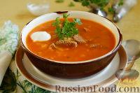 Братиславский томатный суп с говядиной и рисом