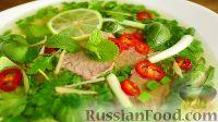 Фо-бо (вьетнамский суп с говядиной и лапшой)