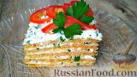 Мясной закусочный торт с брынзой и зеленью