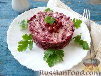 """Свекольный салат """"Красный бархат"""""""