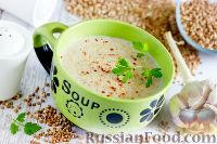 Гречневый крем-суп