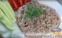 Красный рис со сметаной и сыром