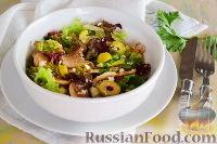 Салат с оливками и шампиньонами