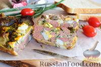 Дроб из куриной печени, по-румынски