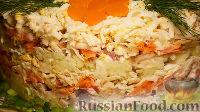 Слоеный салат с копченой курицей и колбасным сыром