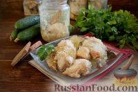 Домашняя тушенка из курицы (в духовке)