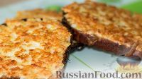 Жареные бутерброды с луком