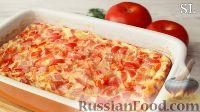 Омлет в духовке, с овощами, сыром и ветчиной