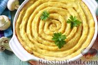 Яблочник (картофельная запеканка)