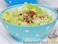 Салат с пекинской капустой, куриным филе и яблоками