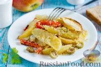 Картофель, запеченный с яблоком и перцем