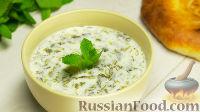 Довга (азербайджанский суп)