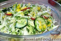 Салат с капустой, редиской и кукурузой