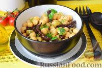 Салат из нута, вяленых томатов и оливок