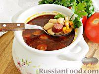 Чешский фасолевый суп