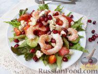 Овощной салат с креветками и голубым сыром