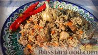 Настоящий узбекский плов в казане на костре
