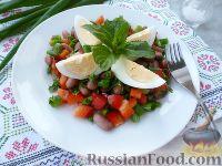 Салат из фасоли со сладким перцем