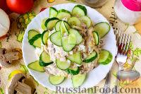 Салат с грибами, ветчиной и сыром