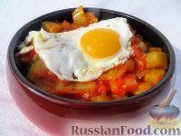 Писто манчего (испанское овощное рагу)