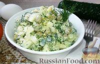 Салат «Выручалочка» с огурцом, яйцами и горошком