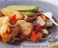 Рыба, запеченная с овощами и грибами
