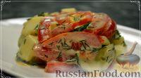 """Овощной салат """"Минутка"""" с сыром (без майонеза)"""