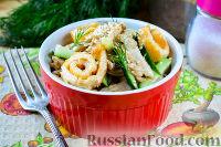 Салат с курицей и сырными блинчиками