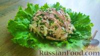 Мясной салат по-сибирски