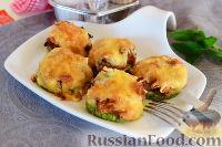Кабачки с фаршем и сыром (в духовке)