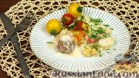 Картофель с фрикадельками в соусе бешамель
