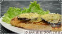 Ленивые куриные отбивные с баклажанами и сыром (в духовке)