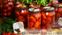 """Мамины"" помидоры на зиму, без уксуса"