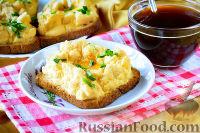 """Горячие бутерброды с яйцами """"Орсини"""""""