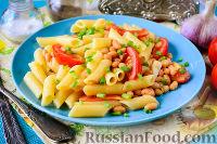 Макароны с помидорами и фасолью