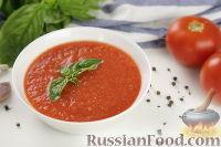 Гаспачо (холодный томатный суп)