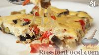 Фриттата с кабачками, баклажанами и помидорами