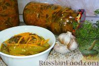 Салат из огурцов и моркови по-корейски (на зиму)