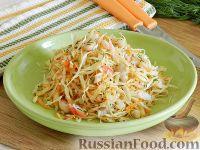 Капустный салат с крабовыми палочками и фасолью