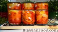 Маринованный болгарский перец с чесноком (на зиму)