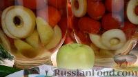 Помидоры с яблоками на зиму (без уксуса, лимонной кислоты, аспирина)