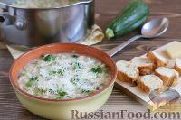 Суп из фасоли с кабачками