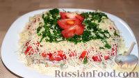 Салат из баклажанов с сыром и помидорами