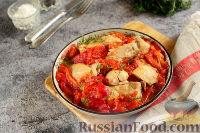 Тушеная курица с помидорами и сладким перцем