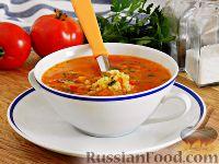 Суп с булгуром и чечевицей