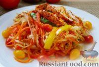 "Салат ""Азиатский"" с курицей и овощами"
