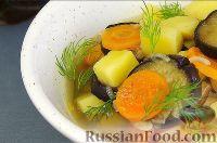 Овощное рагу с картошкой и баклажанами