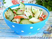 Салат с макаронами, крабовым мясом и огурцом
