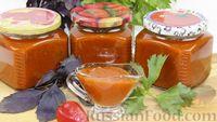 Домашний кетчуп из помидоров (на зиму)